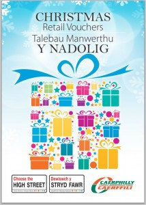 CHRISTMAS Retail Vouchers 2015